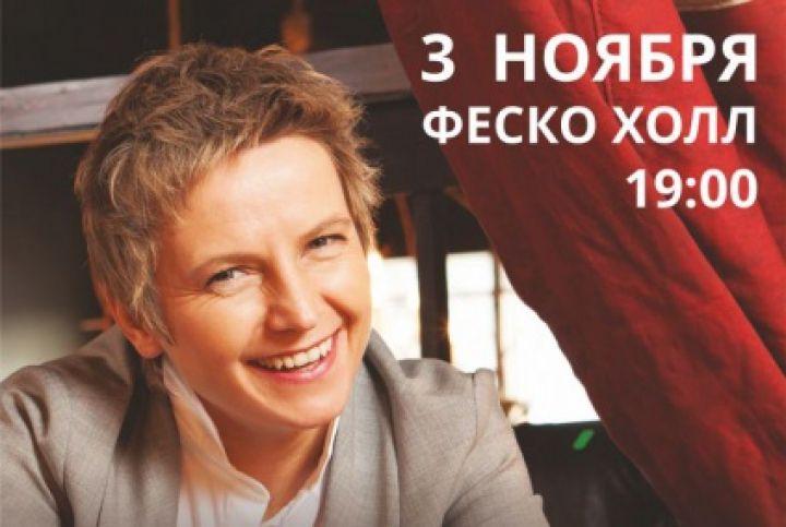 Долгожданные концерты группы «Сурганова и оркестр» во Владивостоке