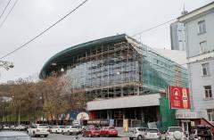 Владивостокскому цирку предстоит еще год ремонта