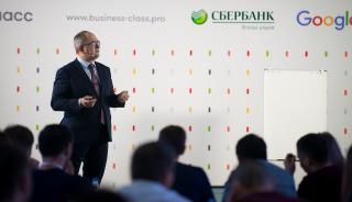 Рекордное количество участников собрал очередной мастер-класс от Сбербанка и Google во Владивостоке