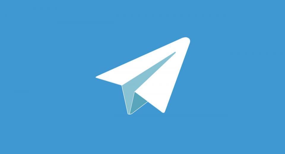 Вам «Телеграм»