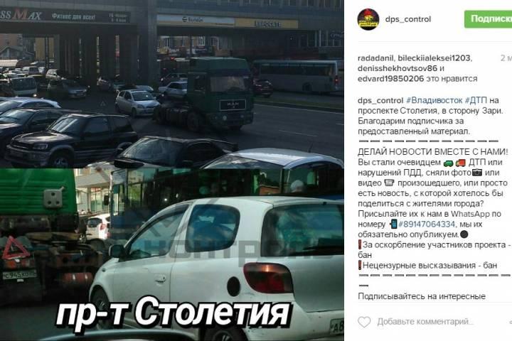 ДТП блокировало главную дорожную артерию Владивостока