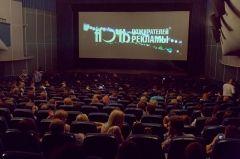 Во Владивостоке состоится «Ночь пожирателей рекламы»