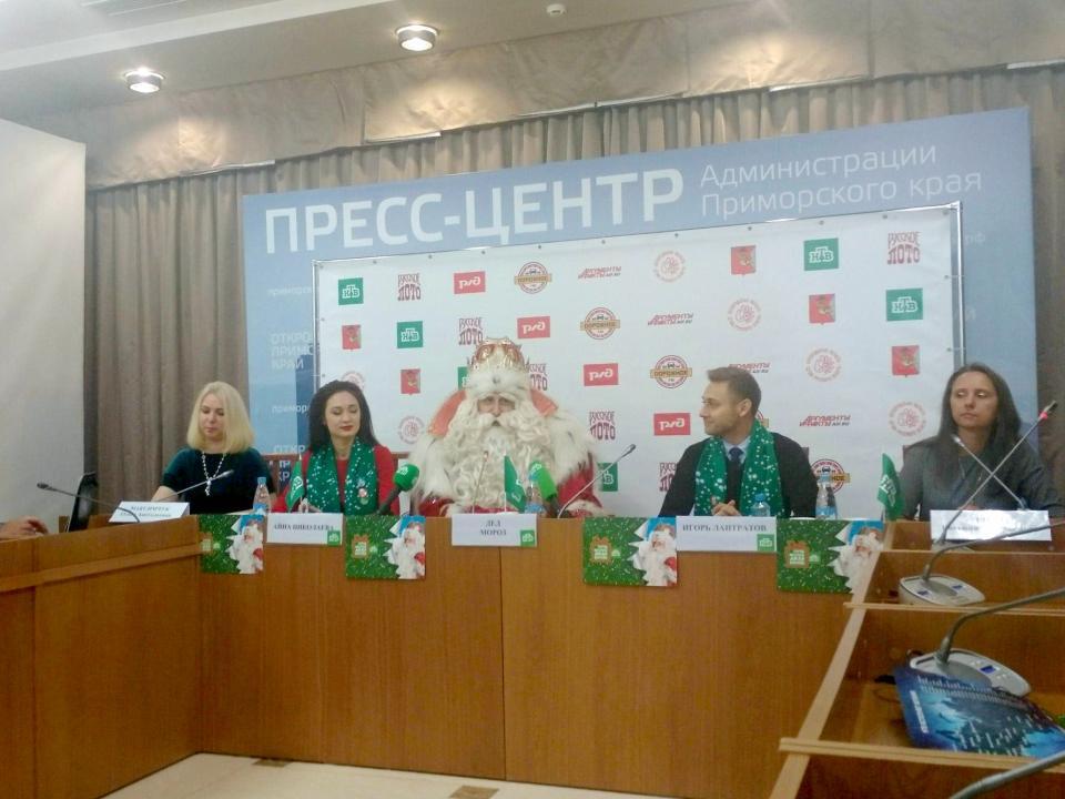 «Хайпануть – это работа»: всероссийский Дед Мороз прибыл во Владивосток