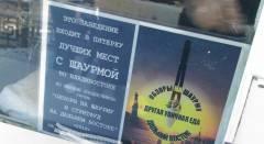 Владивостокцы узнают, где можно купить вкусное восточное блюдо «без котят»