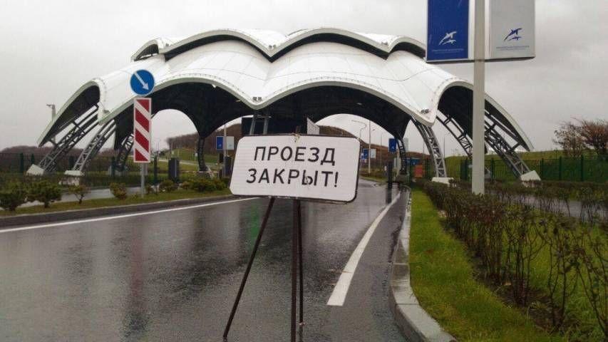 Во Владивостоке пройдет пикет по проблемам Приморского океанариума