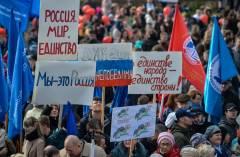 Во Владивостоке отметят День народного единства