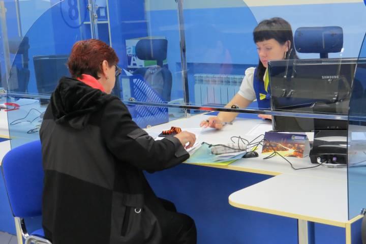Режим работы МФЦ Владивостока будет временно изменен