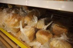Роспотребнадзор забраковал 96 кг хлебобулочных изделий в Приморье