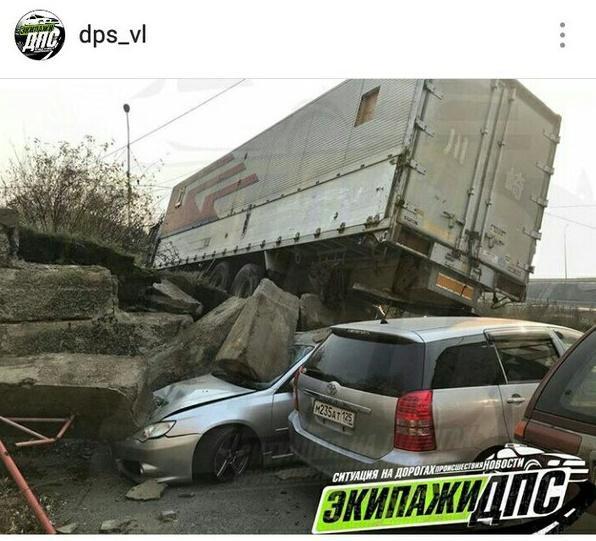 Массовое «уничтожение» автомобилей произошло во Владивостоке