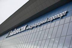 Снегопад повлиял на работу аэропорта Владивосток