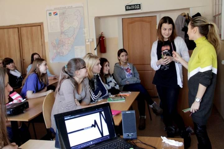 Школьникам Владивостока рассказывают о вреде курения, алкоголя и наркомании