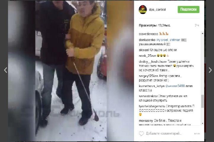 Автоводитель «наказал» обидчиков с помощью клюшки для гольфа