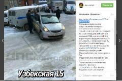 Таксист въехал в полицейский микроавтобус в Приморье