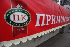 Приморские компании презентовали «Птичье молоко» и крымское вино в Шэньяне