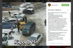 ДТП с участием семи машин произошло на крутом подъеме во Владивостоке