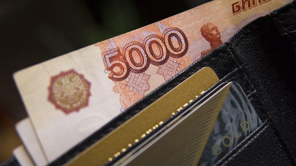Минфин ослабит рубль