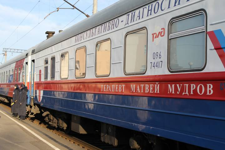 Медицинский поезд «Терапевт Матвей Мудров» будет обследовать жителей Приморья