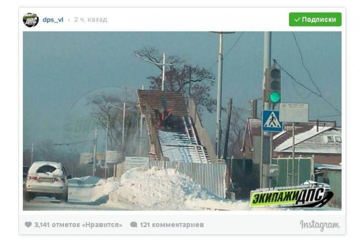 Мэрия объяснила, зачем во Владивостоке чистили «лестницы в небо»