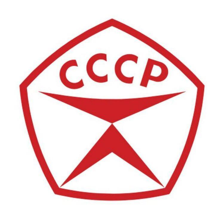 10 фактов о советском Владивостоке