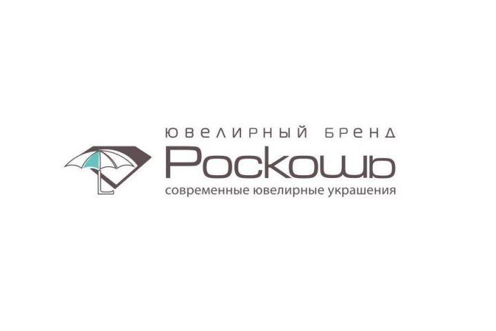 «Роскошь» на все времена: ювелирный завод Владивостока выпускает украшения с духом города