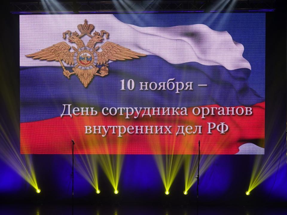 Председатель приморского парламента поздравляет с Днем сотрудника органов внутренних дел