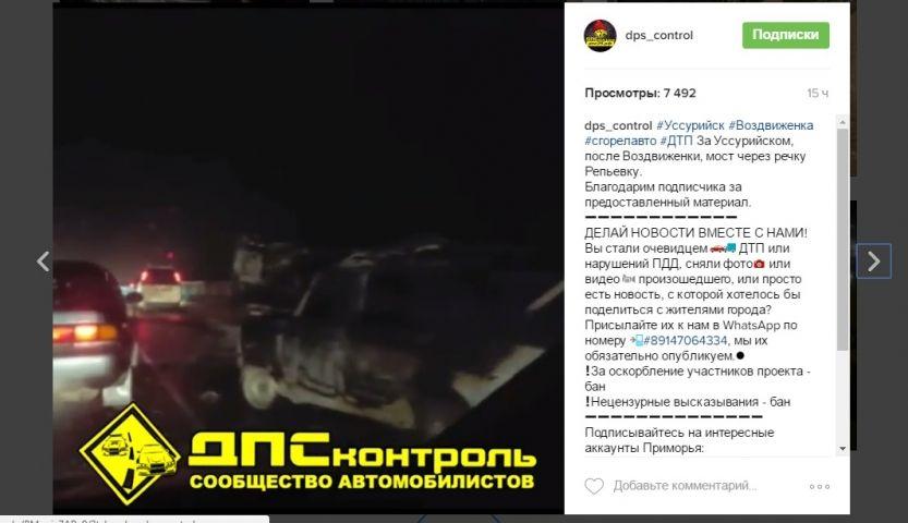 В ходе серьезного ДТП на трассе за Уссурийском сгорела легковушка