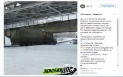 В Спасске-Дальнем грузовик застрял под мостом