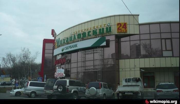 Известная во Владивостоке сеть супермаркетов объявила себя банкротом