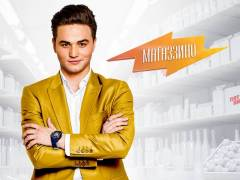 Роспотребнадзор рассмотрел жалобу телеведущего Александра Молочко