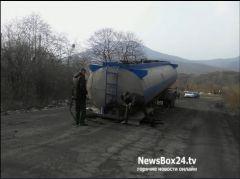 В Приморье у тягача оторвался прицеп с мазутом