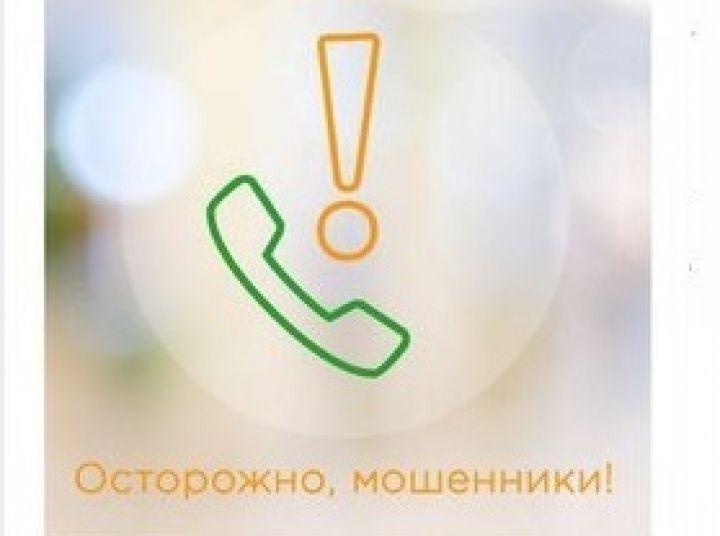 Ложная информация приходит на телефоны приморцев