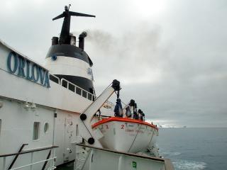 Корабль-призрак из Владивостока вынесло на побережье Калифорнии