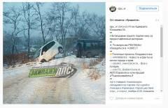 Необычное дорожное происшествие произошло на Адмирала Юмашева