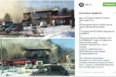 Популярное кафе загорелось в пригороде Владивостока