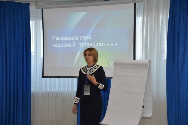 Сбербанк принял участие в первой дальневосточной конференции по коучингу в бизнесе