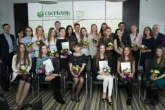 Именные стипендии Дальневосточного Сбербанка получили студенты ДВФУ