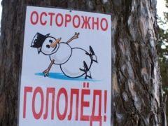 Силикон, пластырь или шипы - что спасет Владивосток от гололедицы?