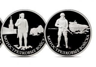 Центробанк выпустил новые памятные монеты