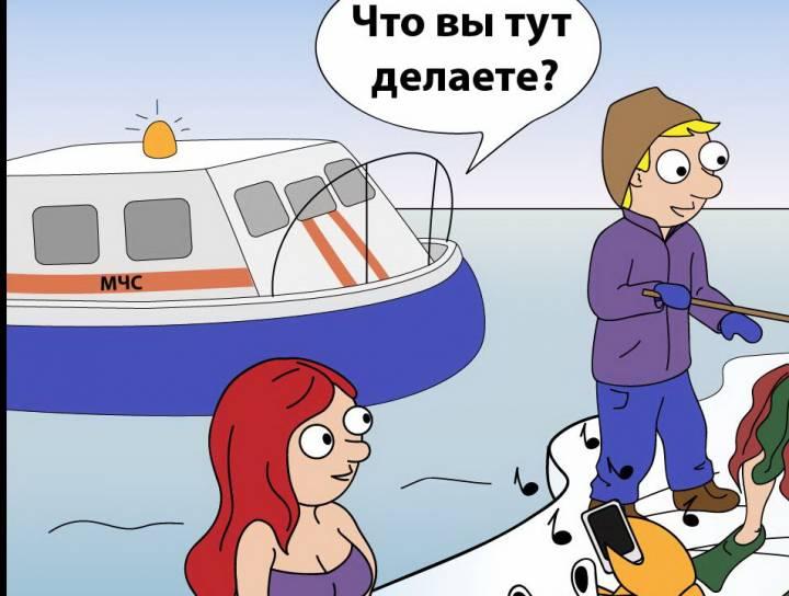 Карикатура недели: мы отрываемся!