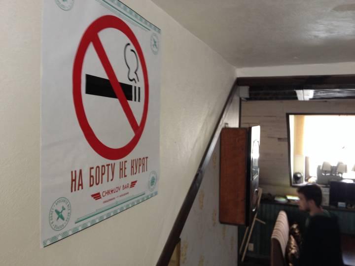 Житель Приморья решил покурить прямо под носом у судьи