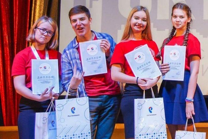 Участники ВДЦ «Океан» представили проекты на конкурсе «Медиа будущего»