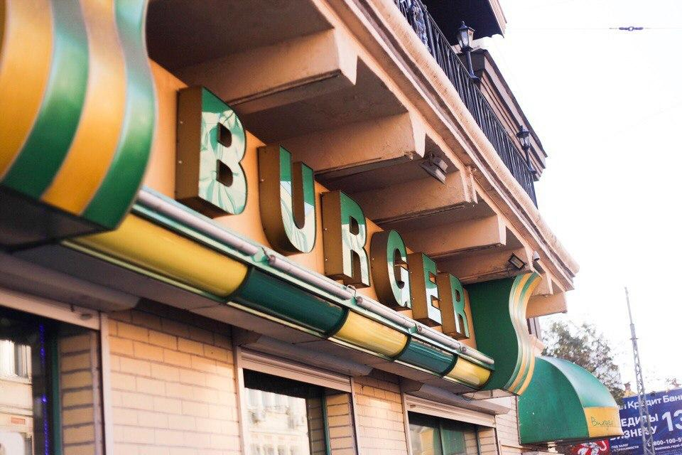 Легендарное кафе, где ел каждый, закрылось во Владивостоке