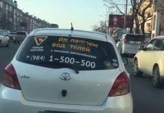 Таксист устроил опасное приключение автомобилистке из Владивостока