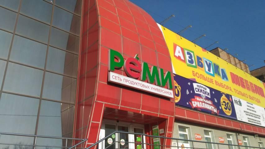 Экспертиза PRIMPRESS: известная сеть супермаркетов Владивостока кормит горожан гнилым мясом