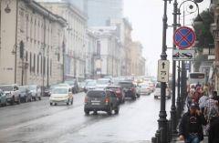 Необычное погодное явление, угрожающее автомобилям, накроет Владивосток