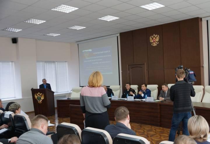 Прокуратура Приморья и ОНФ рассказали, кто виноват в «земельном беззаконии»