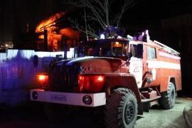 Во Владивостоке загорелся многоквартирный жилой дом