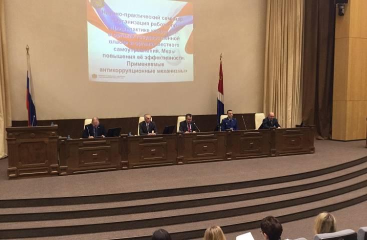 Более 50 сотрудников краевой администрации привлекли к ответственности