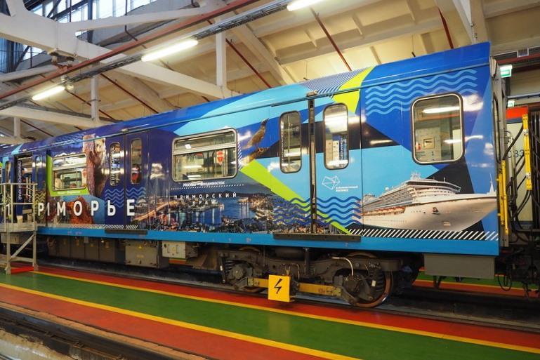 «Дальневосточный экспресс» запустили на Таганско-Краснопресненской линии Московского метрополитена