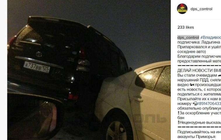 Во Владивостоке начали парковаться по-европейски